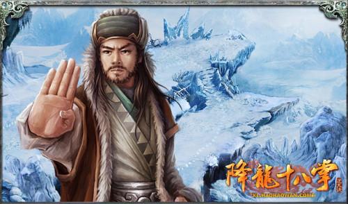 黄日华将代言《降龙十八掌》