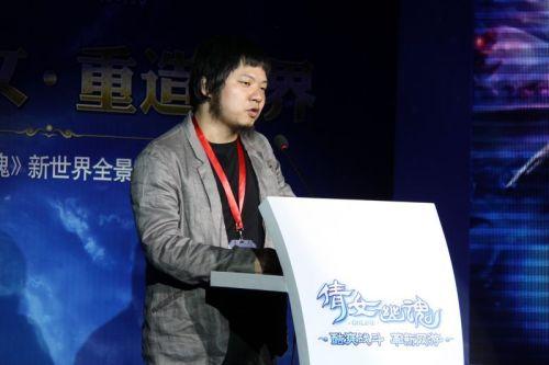 《倩女幽魂》产品总监胡志鹏讲解游戏理念