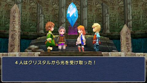 《最终幻想3》PSP重制版最新截图
