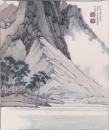 高云作品《行寻秋水坐看山》
