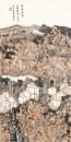 老区金秋 135x68cm 2011年