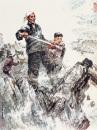 1973年《挖山不止》(王迎春与杨力舟合作)