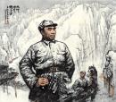 1977年《太行浩气传千古》(王迎春和杨力舟