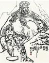 陕北老石匠 120cm×100cm 1994年