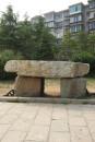 1998年 《桌》 金州五一公园 石头