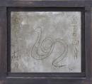 12生肖之蛇 水泥地饰