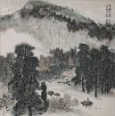 天山人家-69x69-1994年