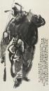 钟馗像  178×94cm  1986年