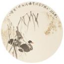 2005苇塘清趣