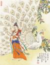 佛教组图―孔雀明王