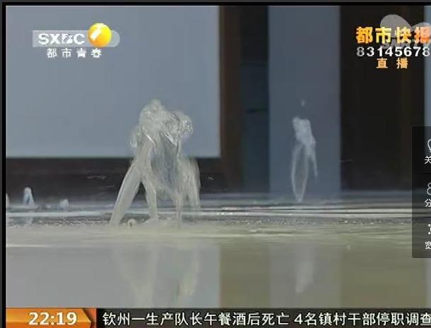 天津地暖安装|天津地暖公司