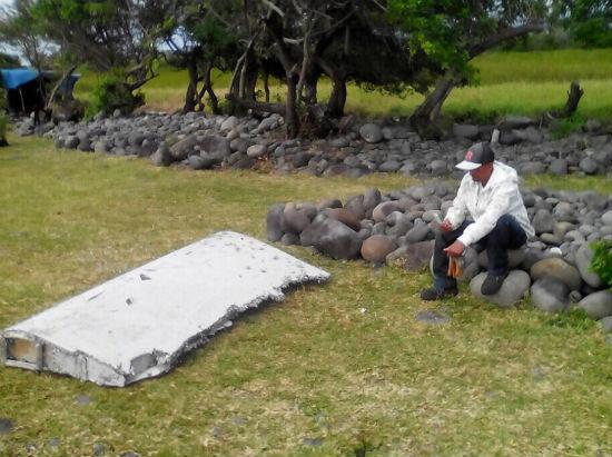 法属留尼汪岛发现疑似MH370飞机残骸