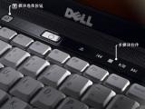 戴尔 XPS M1330(T5750/2GB/250GB)