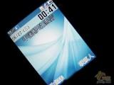 三星 SGH-E848
