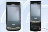 LG KV500