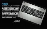 华硕 N56XI361VZ-SL(高分屏)