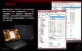 华硕 G750Y47JH-SL(256GB)