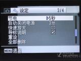 理光WG-20 菜单控制