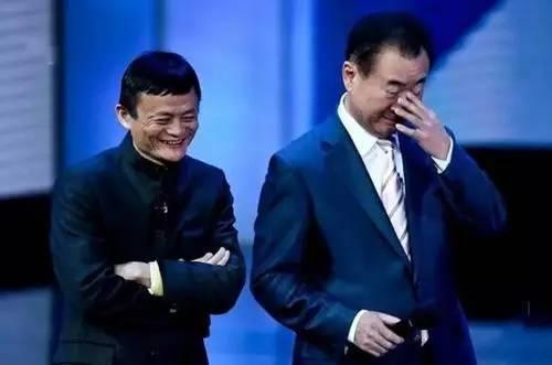 马云与王健林。