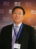 神州数码董事局主席兼CEO郭为
