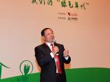 天津港董事长于汝民讲话