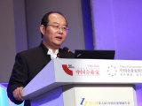 刘东华:企业发展新的方向