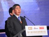 中国中信集团公司董事长孔丹