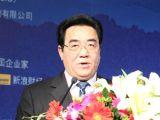 燕京集团公司董事长李福成演讲