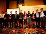 新入会的企业家颁证牌仪式