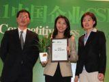 获奖:索尼株式会社