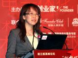 农行电子银行部副总经理杨宇红致辞