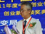 奇艺网公司CEO龚宇(代领)