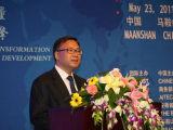 彭涛:马鞍山服务外包产业发展