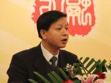 西安银行代表演讲