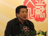 中信集团常务董事温晋平演讲