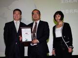 中国企业CSR竞争力获奖第四组