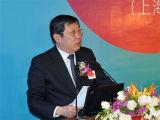 杨雄:未来五年上海聚焦金融行业等重点服务业