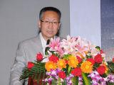 中国人民银行政策研究局局长张建华