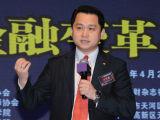 王亦东:财务精细化管理实现方法