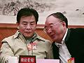 重庆新老两任市长在会场