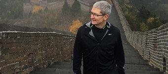 库克答疑:苹果为何在中国做清洁能源