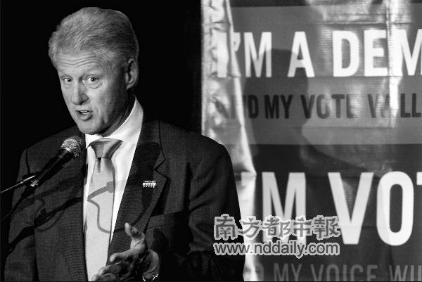 克林顿奥巴马角逐格莱美