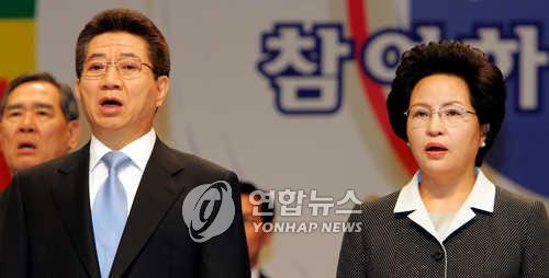 韩国商人供称曾向卢武铉夫妇赠送名贵手表