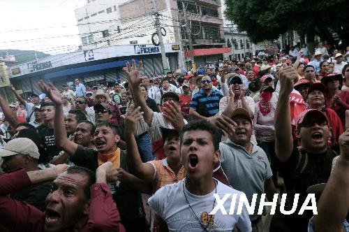 尼加拉瓜官方电台称洪都拉斯被免总统已回国