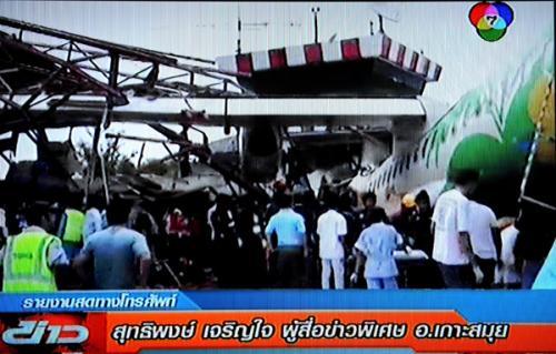 泰客机冲出跑道致51人伤亡未知是否有中国公民