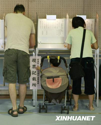 日本众议院选举开始投票(组图)