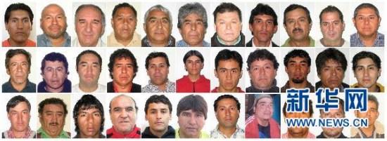 智利受困矿工可能提前1个月升井