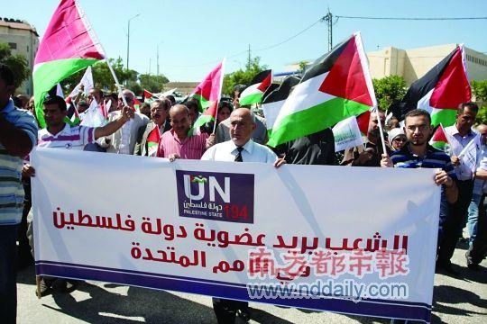 """巴勒斯坦开始""""寻求建国运动"""""""