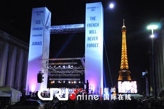 法国巴黎的特洛卡带罗广场举行露天音乐会纪念911十周年活动。
