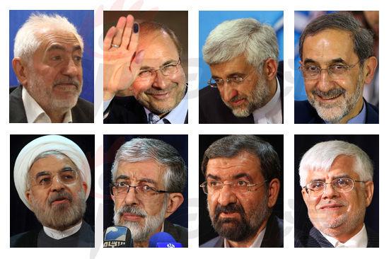 伊朗总统选举 八仙过海